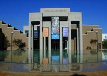 Arkansas Arts Center_-3524092759856626900