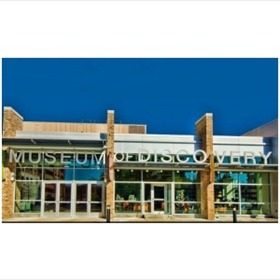 Museum of Discovery Little Rock_-9205467745105066331