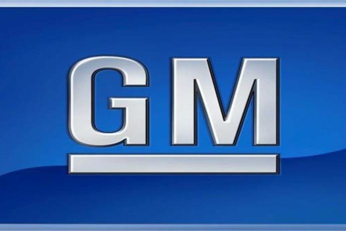 General Motors (Photo Courtesy of id-cube.com)_-3363249654767074928