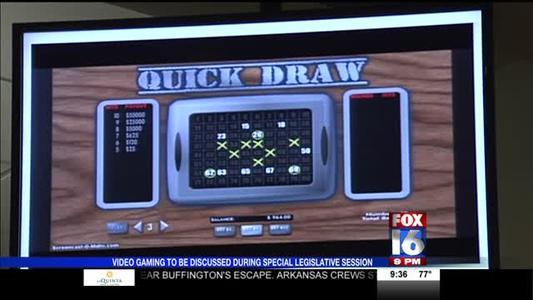 Lottery Gaming to be Discussed in Special Session_-5204620599119232888