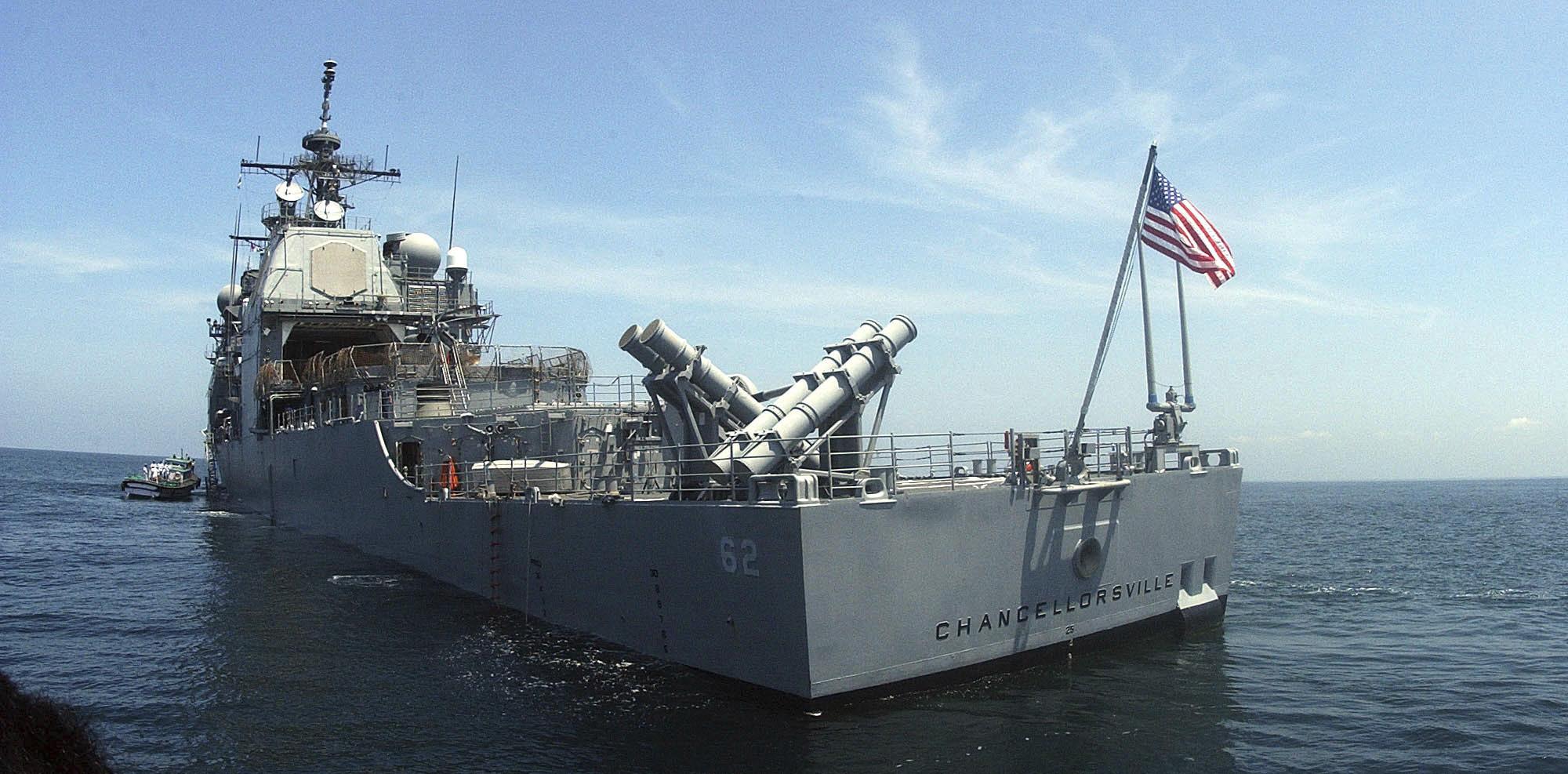 Japan_US_Russian_Ships_88972-159532.jpg58989056