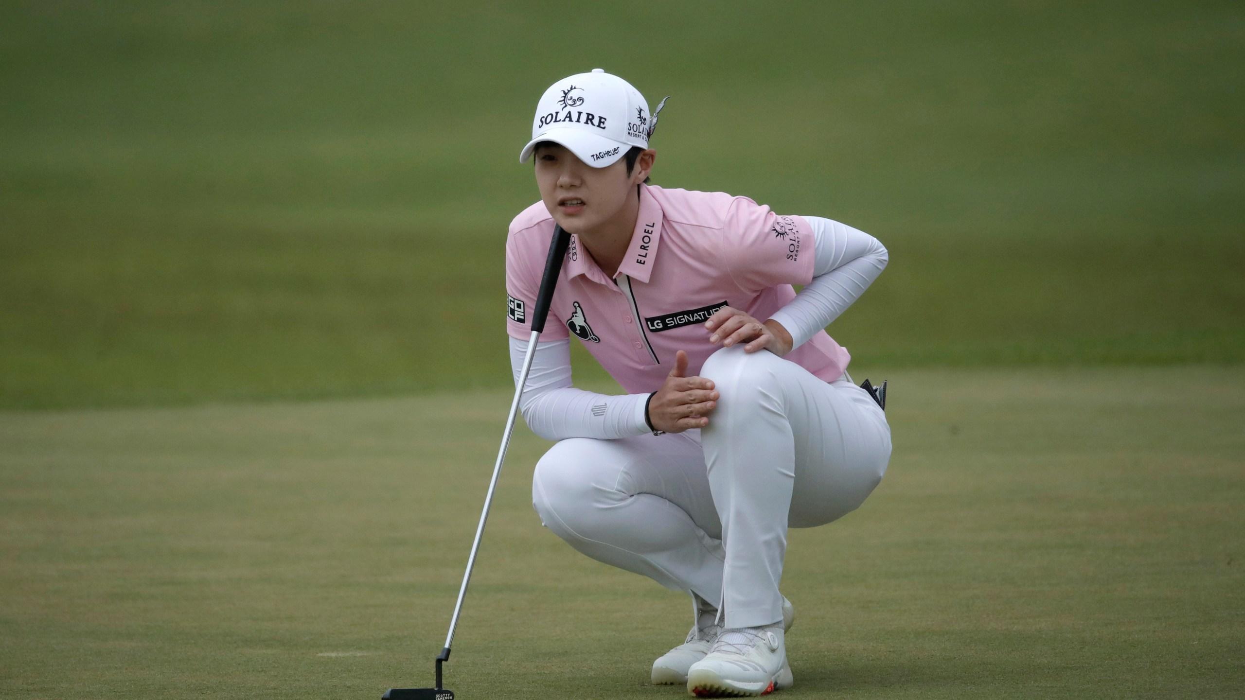 Park Sung-hyun
